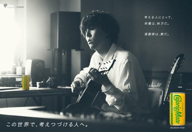 カロリーメイト新CMでRADWIMPS新曲「鋼の羽根」を披露する野田洋次郎の画像