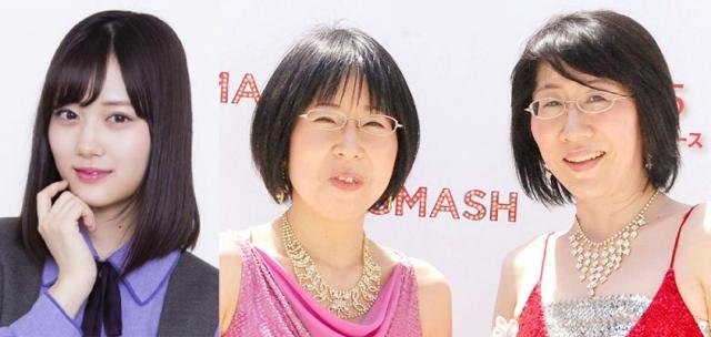 (左から)乃木坂46・山下美月、阿佐ヶ谷姉妹(C)ORICON NewS inc.の画像
