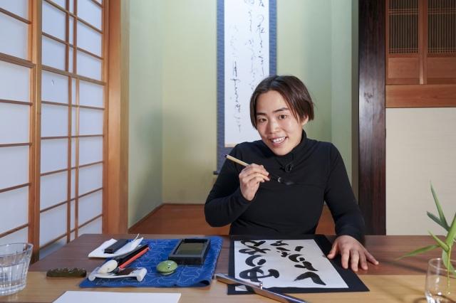 文化庁×吉本興業『やってみよう日本の文化』よりゆりやんレトリィバァ「書道ルーティン」の画像
