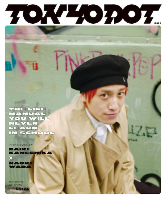 『TOKYODOT』の裏表紙を飾るEXIT・兼近大樹 (C)TOKYODOTの画像