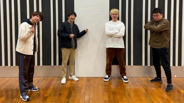 『オールナイトニッポンi 銀シャリのおトぎばなし』に三四郎がゲスト出演(C)ニッポン放送の画像