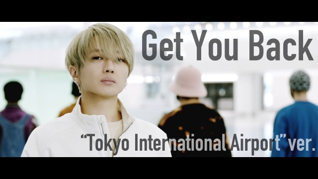 "「Get You Back」""Tokyo International Airport"" ver.を公開したNissyの画像"