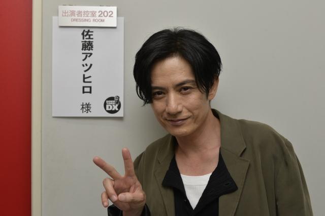 『ダウンタウンDX』春の2時間スペシャルで初出演する佐藤アツヒロ (C)読売テレビの画像