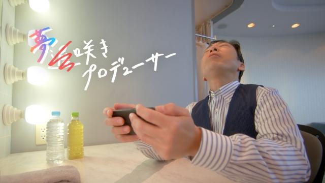 『シャニマス』新CMに香川照之が出演の画像
