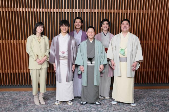 『とっておき木曜笑(しょう)タイム』南沢奈央、KAMIGATA☆らくご男子 (C)NHKの画像
