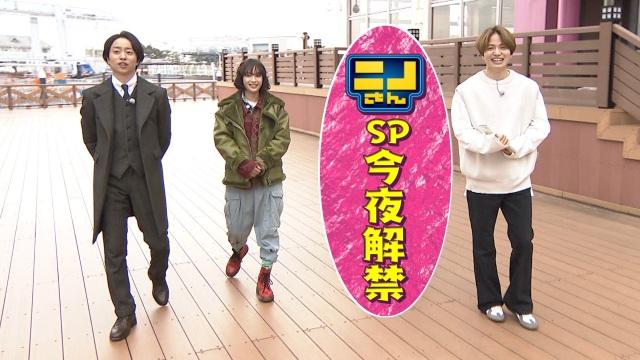 『ニノさん』SPで櫻井翔主演『ネメシス』キャストが解禁 (C)日本テレビの画像