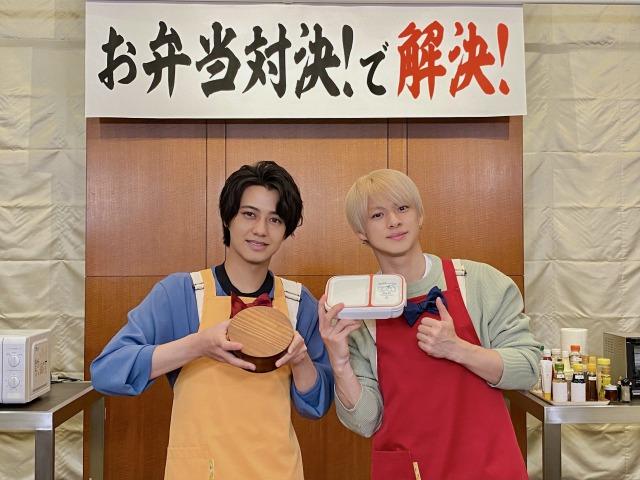 「解決!King & Prince」に登場する(左から)高橋海人、平野紫耀 (C)日本テレビの画像