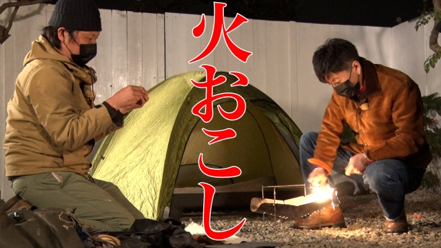 映像配信サービス「GYAO!」の番組『木村さ~~ん!』第140回の模様(C)Johnny&Associatesの画像