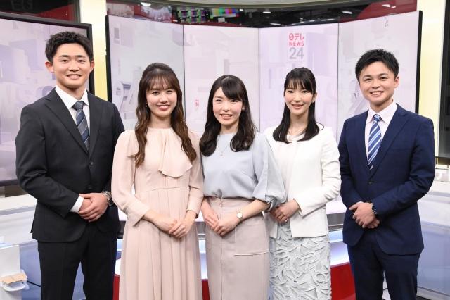 CS放送『日テレNEWS24』に加入するANAグループ社員 (C)日本テレビの画像