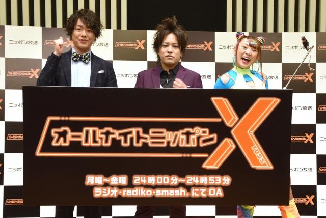 新ブランド『ANNX』パーソナリティーを務めるぺこぱ(シュウペイ、松陰寺太勇)、フワちゃん (C)ORICON NewS inc.の画像