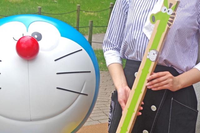 『ドラえもん』に登場する生物・ウマタケをモチーフにしたバームクーヘン「ウマタケロングバウム」(C)Fujiko-Proの画像