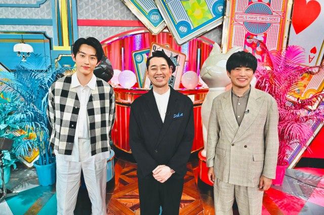 『オモテガール裏ガール』(左から)杉野遥亮、設楽統、劇団ひとり (C)TBSの画像
