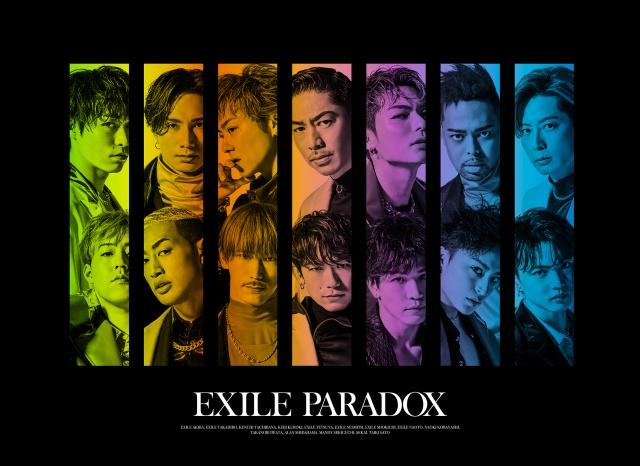 EXILEがニューシングル「PARADOX」MV公開の画像