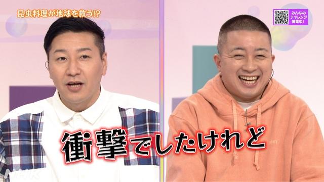 Eテレで放送される『応援!みんなのチャレンジ』より(C)NHKの画像
