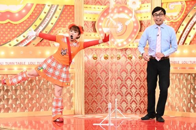 『爆笑!ターンテーブル』に出演する(左から)矢口真里、おいでやす小田 (C)TBSの画像