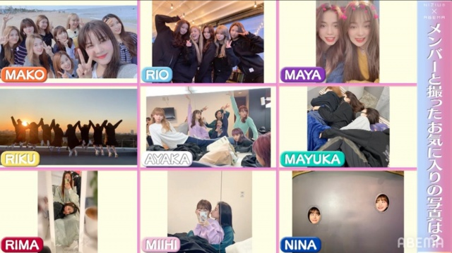 ABEMA特別番組『NiziU Picture』で公開されたNiziUがメンバーと撮ったお気に入り写真(C)AbemaTV,Inc.の画像