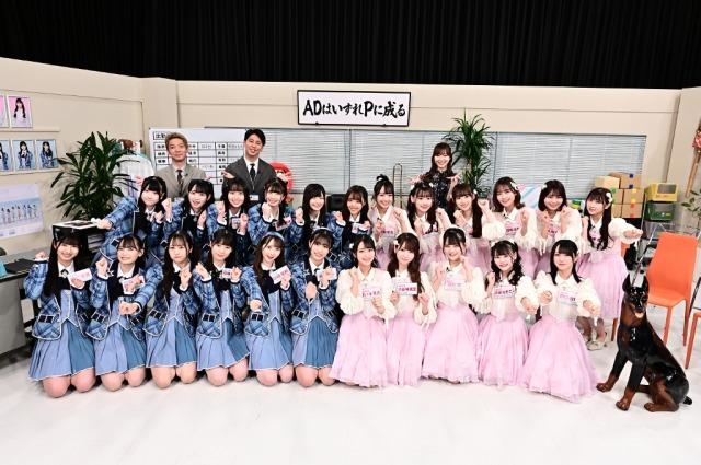 =LOVE(ピンク衣装)と≠ME(ブルー衣装)初の合同冠番組『イコノイ、どーですか?』が19日深夜スタート (C)TBSの画像