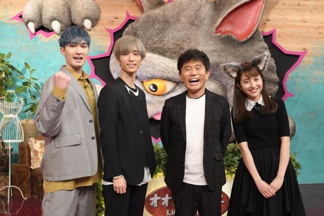 『オオカミ少年』レギュラー陣の(左から)ジェシー、田中樹、浜田雅功、日比麻音子アナ (C)TBSの画像