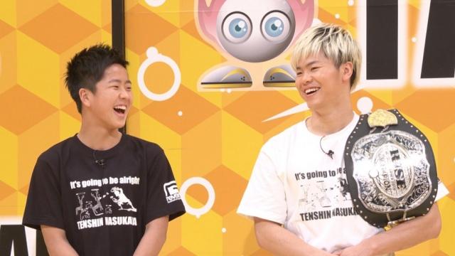 那須川天心選手、弟の龍心選手が、10日放送の『炎の体育会TVSP』に出演(C)TBSの画像