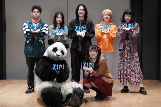 『ZIP!』英語コーナー『星星のベラベラENGLISH』と新土曜ドラマ『コントが始まる』がSPコラボ (C)日本テレビの画像