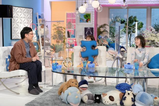 テレビ朝日系『あざとくて何が悪いの?』に出演する(左から)山里亮太、田中みな実、弘中綾香 (C)テレビ朝日の画像