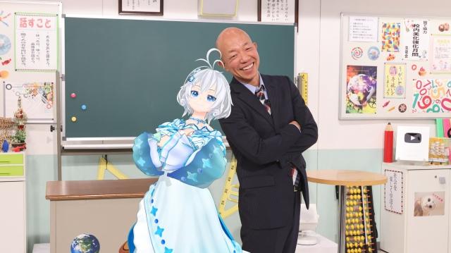 テレビ朝日『ガリベンガーV』がお引っ越し初回のテーマは仏具(C)Siro Channel (C)テレビ朝日の画像