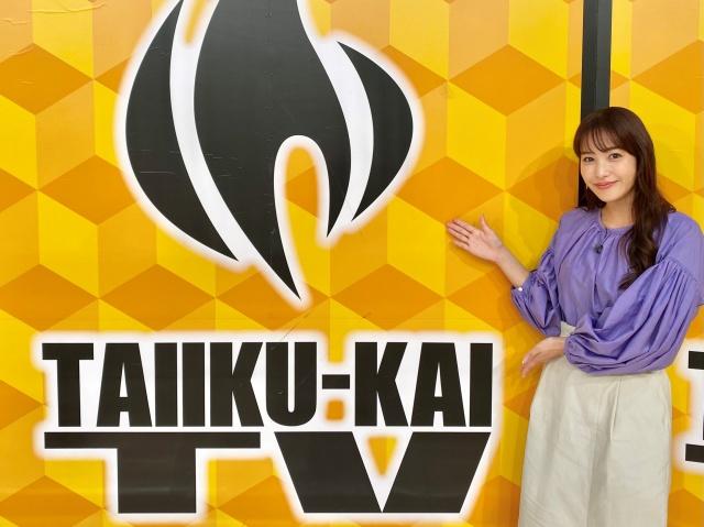 『炎の体育会TV』にレギュラー出演することが決定した鷲見玲奈アナウンサーの画像