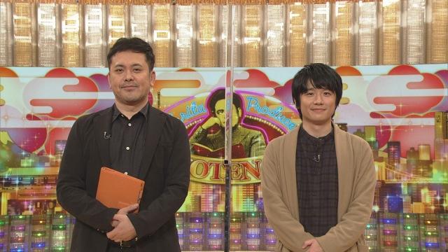 『有田Pおもてなす』に出演する(左から)有田哲平、風間俊介(C)NHKの画像