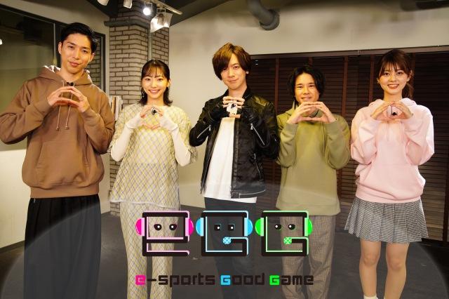 eスポーツ応援番組『eGG』にA.B.C-Z・五関晃一が加入 (C)日本テレビの画像