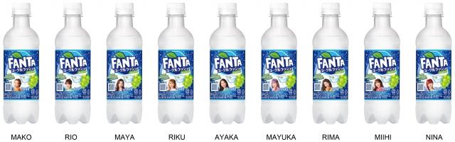 4月19日に新発売「ファンタ ヨーグルトラッシュ」NiziU限定デザインボトルの画像