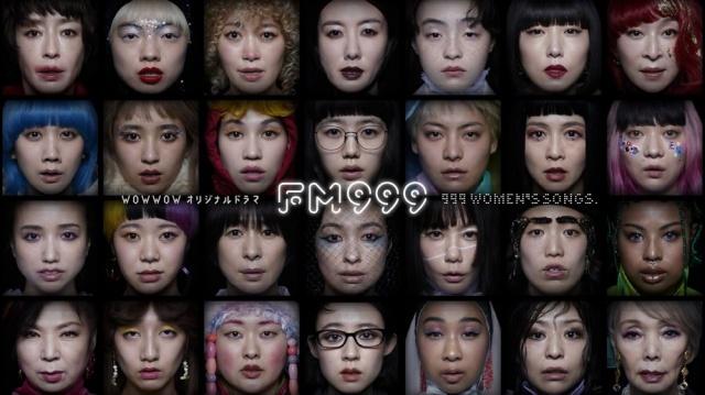 新感覚のミュージカルドラマ・WOWOWオリジナルドラマ『FM999 999WOMEN'S SONGS』新ビジュアル (C)WOWOWの画像