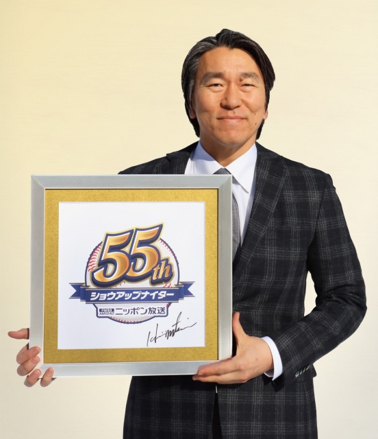 松井秀喜氏(C)ニッポン放送の画像