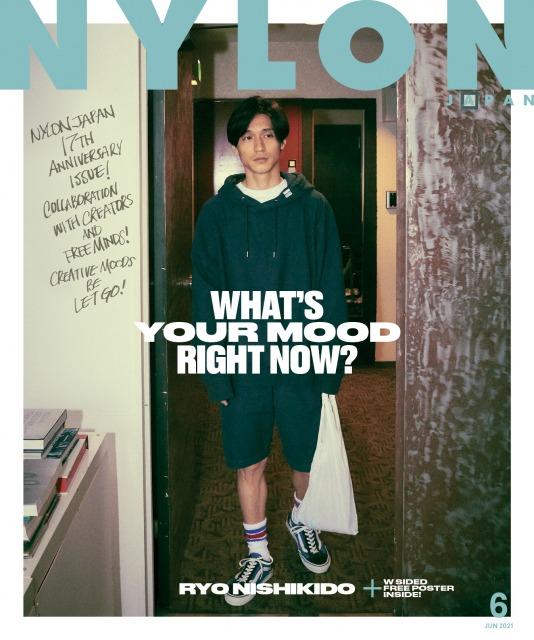 28日発売の『NYLON JAPAN』6月号(カエルム刊)表紙に登場する錦戸亮 (C)NYLON JAPANの画像