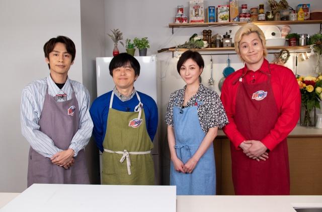 『家事ヤロウ』に出演する(左から)中丸雄一、バカリズム、広末涼子、カズレーザー (C)テレビ朝日の画像