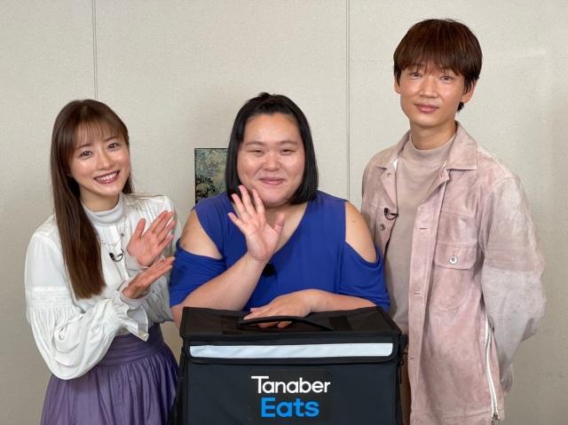 14日放送『今夜くらべてみました』に出演する石原さとみ、ぽる塾・田辺、綾野剛 (C)日本テレビの画像