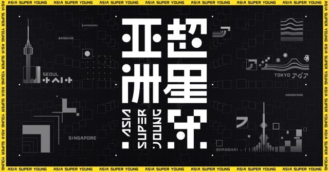アジアスーパーヤング日本予選の募集が14日よりスタートの画像