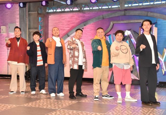 『新しいカギ』に出演する(左から)ハナコ、チョコレートプラネット、霜降り明星 (C)ORICON NewS inc.の画像