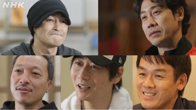 『北海道 スタジアム 春ノ陣』で大特集されるTEAM NACS(C)NHKの画像