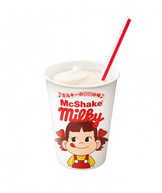 マクドナルド&不二家「ミルキー」初コラボ『マックシェイク ミルキーのままの味』が期間限定発売の画像