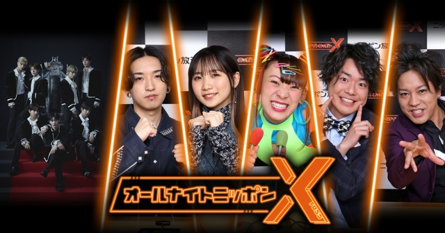 新ブランド『ANNX』が絶好調スタート(C)ニッポン放送の画像