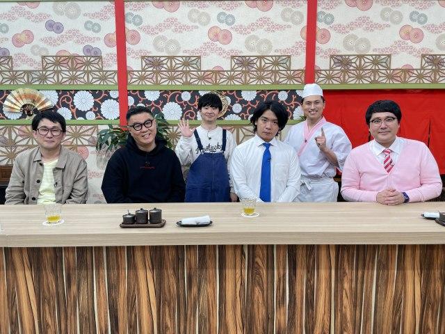 14日放送の『あちこちオードリー』にマヂカルラブリー&シソンヌが登場(C)テレビ東京の画像