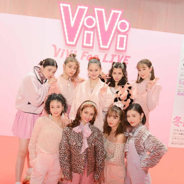 ViViモデル&豪華ゲスト出演『ViVi Fes LIVE 2021春』がYouTubeライブにて配信決定(写真は前回の『ViVi Fes』)の画像