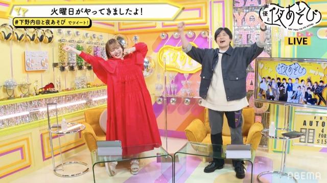 『声優と夜あそび』に出演した内田真礼&下野紘 (C)ABEMAの画像