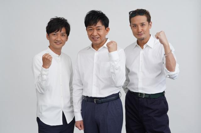 『Good For the Planet ウィーク』パーソナリティに決定したTOKIO(C)日本テレビの画像