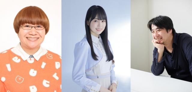 TOKYO FM『山崎怜奈の誰かに話したかったこと。』に豪華ゲストが登場の画像