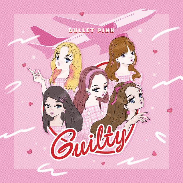 超特急の妹分!? 「BULLET PINK」が4月28日に配信シングル「Guilty」リリースの画像