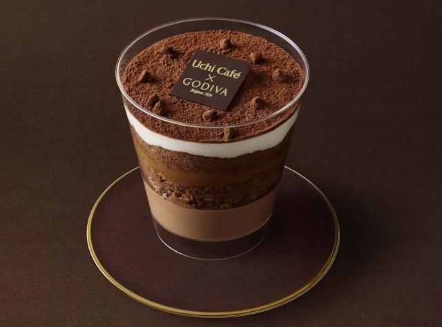 20日に発売される「Uchi Cafe × GODIVA サンクショコラアマンド」の画像