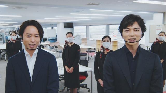16日配信スタートのJAL・WEB動画『安全・安心の取り組み 櫻井さん、松本さん』篇の画像