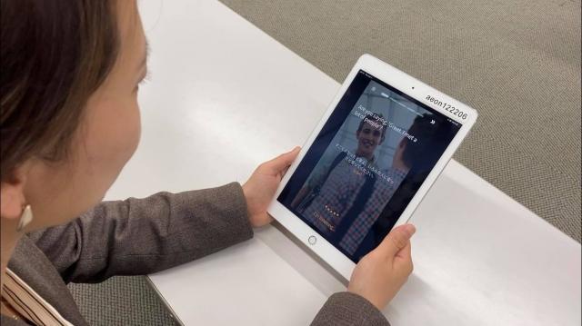 学習アプリ「AIスピークチューター」使用イメージの画像