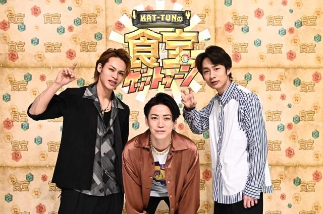 22日スタートの『KAT-TUNの食宝ゲッットゥーン』収録後、囲み取材に参加したKAT-TUNの上田竜也、亀梨和也、中丸雄一 (C)TBSの画像